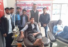 hathras blood donesation camp