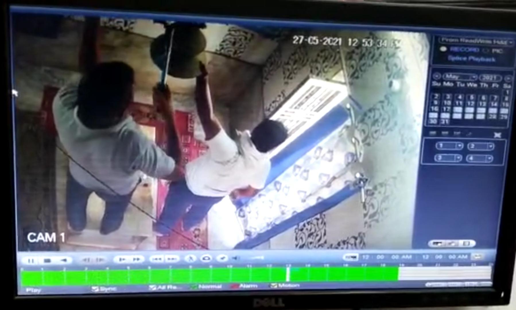 सादाबाद घंटा चोरी